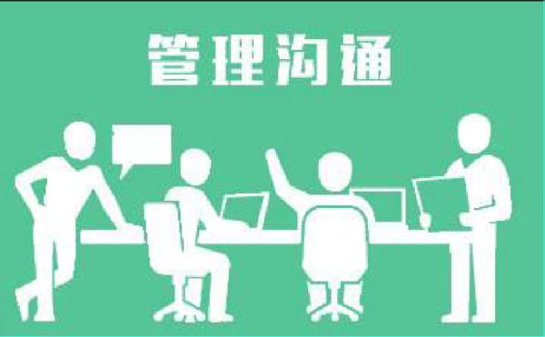 玛尔思中层管理沟通胜博发备用网址